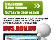 c_195_140_16777215_00_images_buklet_2.jpg