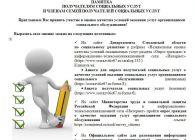 c_195_140_16777215_00_images_f1.jpg